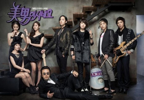 Drama Korea You're Beautiful RCTI